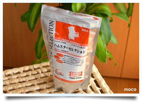 moco-food-004b